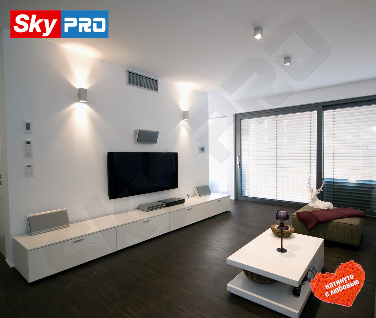 Белый сатиновый натяжной потолок Экстра цена за метр