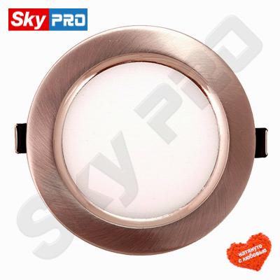 Светодиодный светильник ly-301h 7w